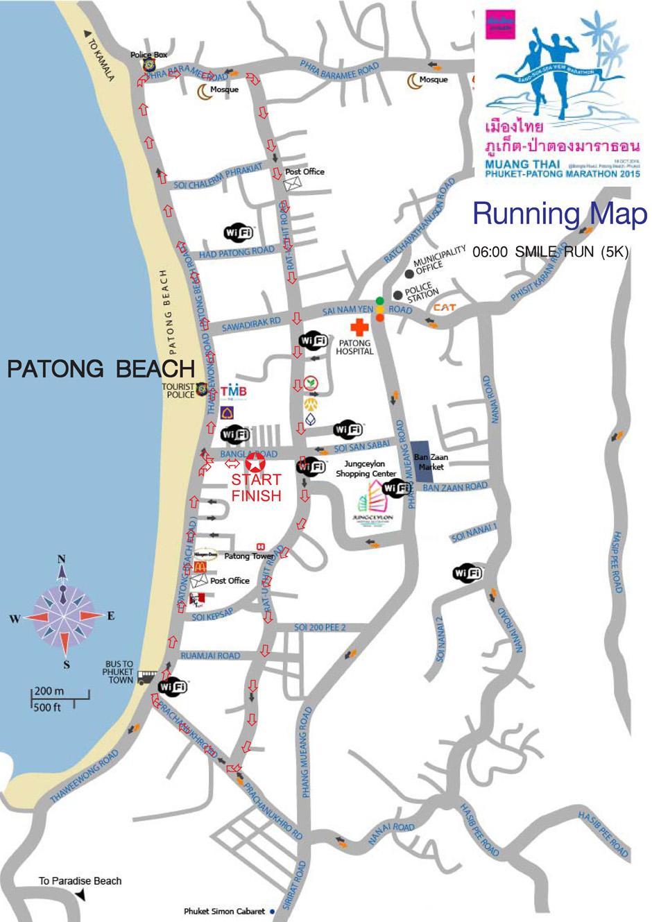 泰国普吉岛芭东马拉松