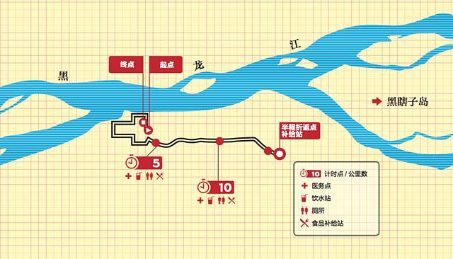 中国东极抚远黑瞎子岛马拉松